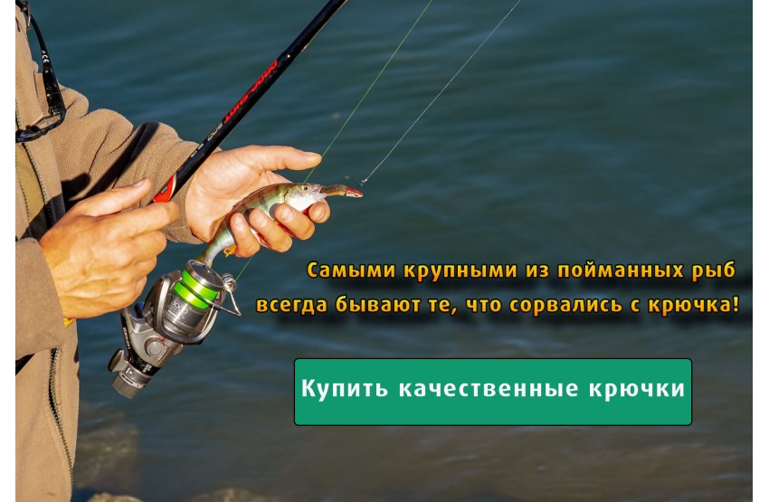 Купить крючки в Одессе