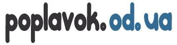 Интернет - магазин Poplavok